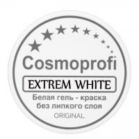 Гель-краска Cosmoprofi Extrem White - 15 грамм