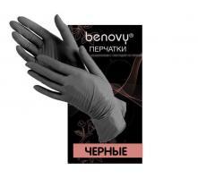 Перчатки одноразовые виниловые Benovy S - черные (100 шт./уп)