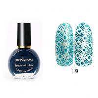 Лак для стемпинга PINPAI № 19 (сине-зеленый)