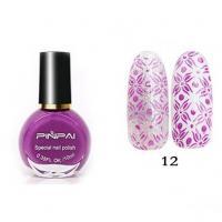 Лак для стемпинга PINPAI № 12 (светло-фиолетовый)