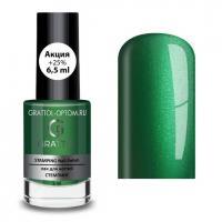 Лак для стемпинга Grattol Nail Polish Stamping Green Metal, 6,5 мл (зеленый металл)