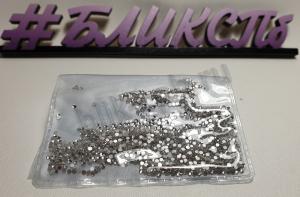 Стразы SS3 (1440 шт) - серебро