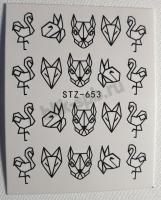Слайдер-дизайн STZ-653
