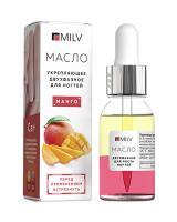 MILV, Укрепляющее двухфазное масло для ногтей «Манго», 15 мл.