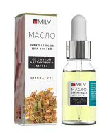 MILV, Укрепляющее масло для ногтей со смолой мастикового дерева «Natural Oil», 15 мл.