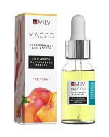 MILV, Укрепляющее масло для ногтей со смолой мастикового дерева «Персик», 15 мл.