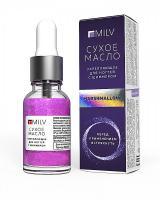 MILV, Сухое укрепляющее масло для ногтей с шиммером «Marshmallow», 15 мл.