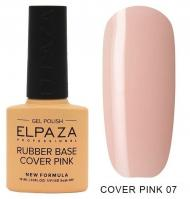 ELPAZA, Камуфлирующая база Rubber Base Cover Pink № 7 (10 мл)