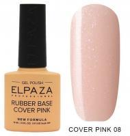 ELPAZA, Камуфлирующая база Rubber Base Cover Pink № 8 , (10 мл)