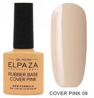 ELPAZA, Камуфлирующая база Rubber Base Cover Pink № 9 , (10 мл)