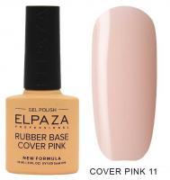 ELPAZA, Камуфлирующая база Rubber Base Cover Pink № 11 , (10 мл)