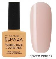 ELPAZA, Камуфлирующая база Rubber Base Cover Pink № 12 , (10 мл)