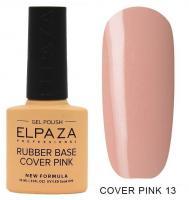 ELPAZA, Камуфлирующая база Rubber Base Cover Pink № 13 , (10 мл)