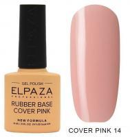 ELPAZA, Камуфлирующая база Rubber Base Cover Pink № 14 , (10 мл)