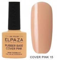 ELPAZA, Камуфлирующая база Rubber Base Cover Pink № 15 , (10 мл)